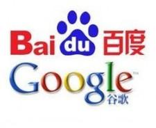 google-vs-baidu